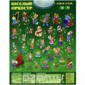 Знаток Обучающий плакат Веселый оркестр