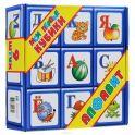 "Набор кубиков ""Алфавит"", 9 шт"