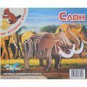 Мир деревянных игрушек Деревянная модель Слон