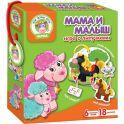Vladi Toys Игра с липучками Мама и малыш