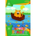 Silwerhof Цветная бумага Кот на рыбалке 10 листов