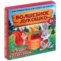 Лас Играс Обучающая игра Волшебное лукошко