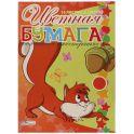 Бриз Бумага цветная Животные 8 цветов 16 листов