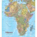 Геоцентр Пазл Карта Африка