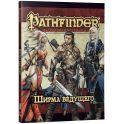 Hobby World Настольная игра Pathfinder Ширма ведущего