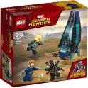 LEGO Super Heroes Конструктор Атака всадников 76101