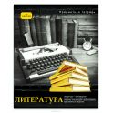 Проф-Пресс Тетрадь Контрасты Литература 48 листов в линейку