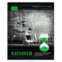 Проф-Пресс Тетрадь Контрасты Химия 48 листов в клетку