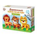 """Десятое Королевство TD02858 Конструктор деревянный """"Лев, тигр, леопард"""""""