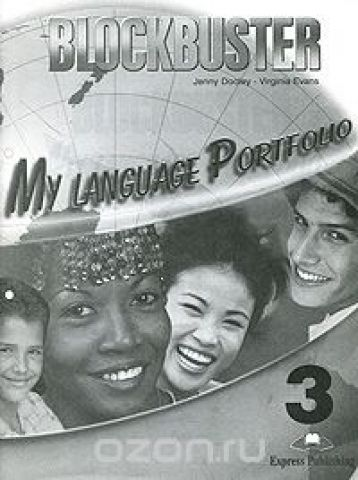 Blockbuster 3: My Language Portfolio