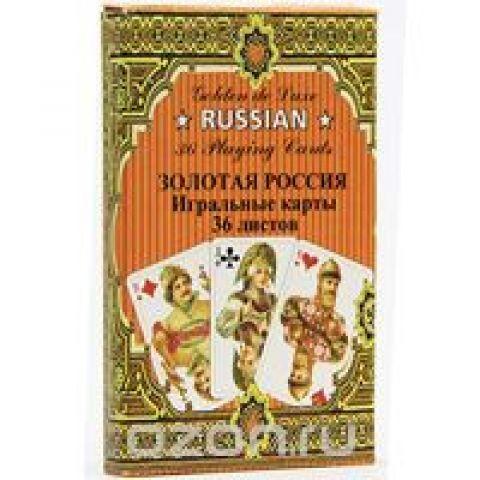 """Карты игральные Piatnik """"Золотая Россия"""", 36 карт"""
