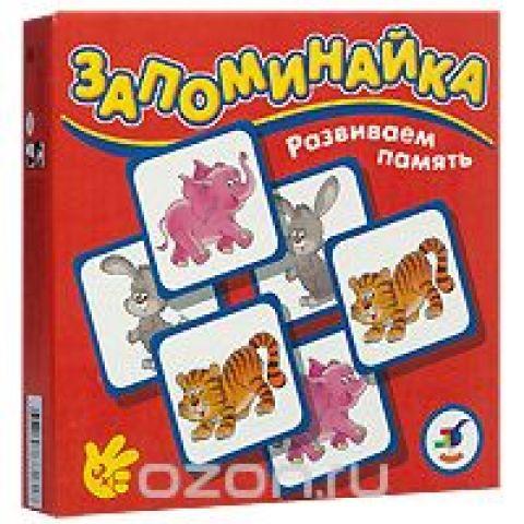 Дрофа-Медиа Обучающая игра Развиваем память В зоопарке