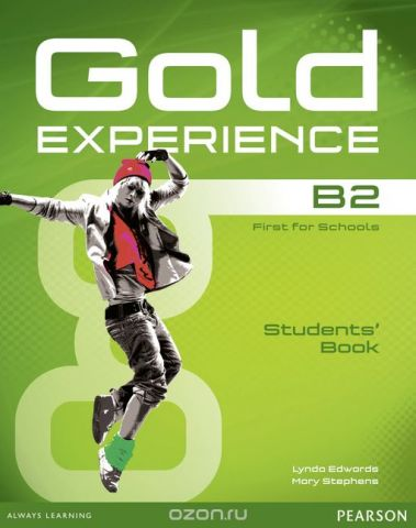Gold Experience B2: Students' Book (+ DVD-ROM)