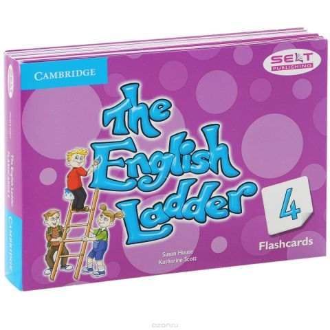 The English Ladder 4: Flashcards (набор из 88 карточек)