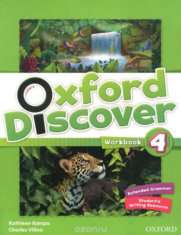 Oxford Discover: Level 4: Workbook