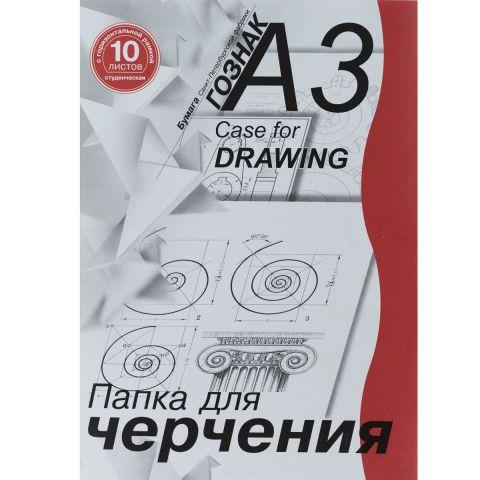 """Папка для черчения """"Гознак"""", с горизонтальной рамкой, 10 листов, формат А3"""