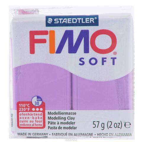"Полимерная глина Fimo ""Soft"", цвет: лаванда (62), 57 г"