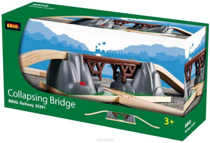 Brio Падающий мост