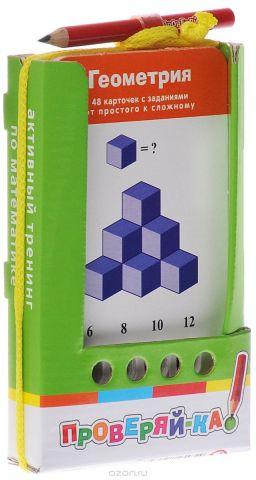 Айрис-пресс Обучающая игра Геометрия