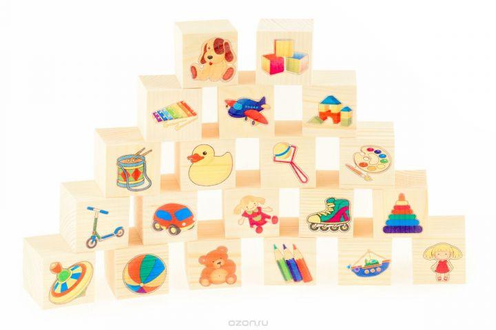 Развивающие деревянные игрушки Кубики Игрушки Д155c