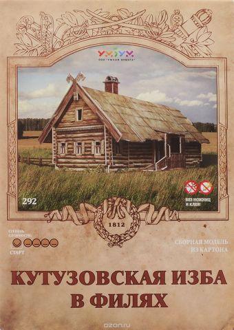 УмБум 3D Пазл Кутузовская изба в Филях