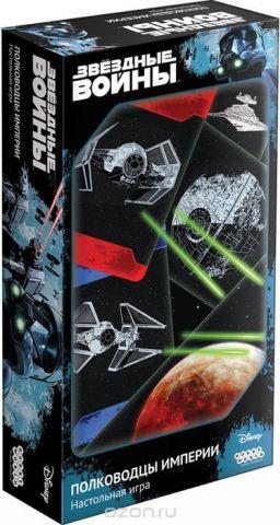 Hobby World Настольная игра Звездные Войны Полководцы Империи