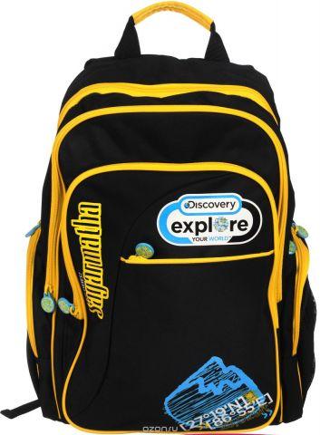 Action! Рюкзак школьный Discovery цвет черный желтый