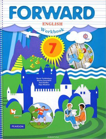 Forward English 7: Student's Book / Английский язык. 7 класс. Учебник