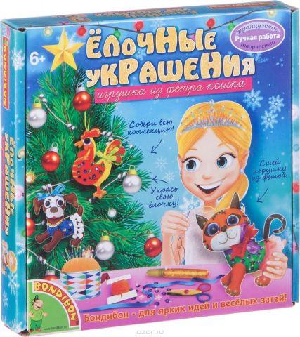 Bondibon Набор для изготовления игрушки Ёлочные украшения из фетра Кошка