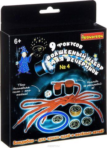 Bondibon Фокусы 9 фокусов для вечеринки №4