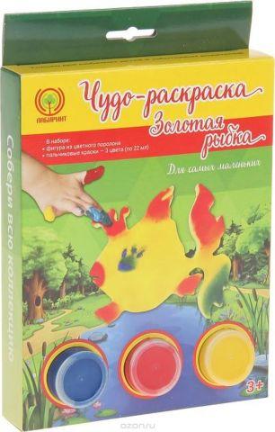 Лабиринт Раскраска Золотая рыбка с красками