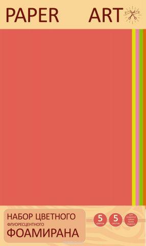 Канц-Эксмо Цветной флуоресцентный фоамиран Раper Art 5 листов 5 цветов