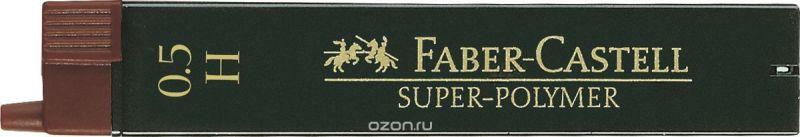 Faber-Castell Грифель для карандаша Superpolymer H 0,5 мм 12 шт