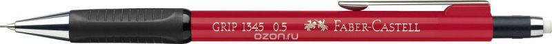 Faber-Castell Карандаш механический Grip 1345 0,5 мм цвет корпуса красный