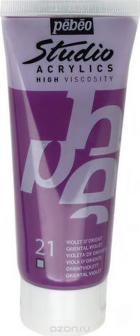 Pebeo Краска акриловая Studio Acrylics цвет 831-021 фиолетовый восточный 100 мл