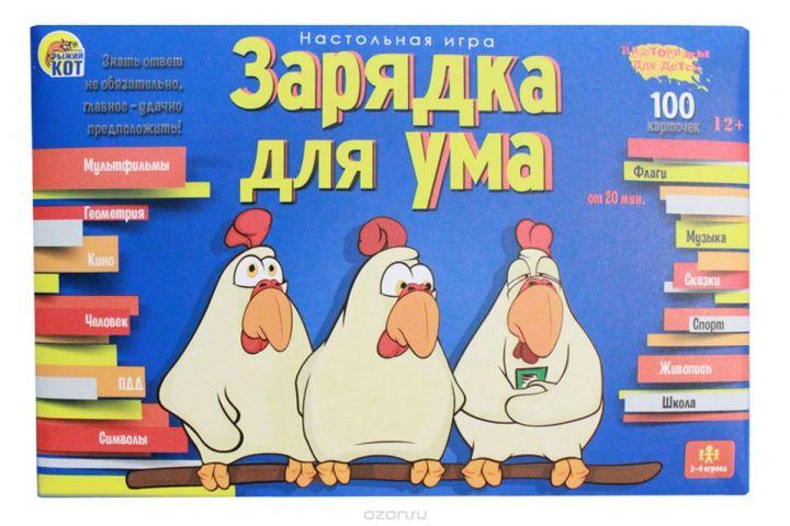 Рыжий Кот Обучающая игра Викторина для детей Зарядка для ума