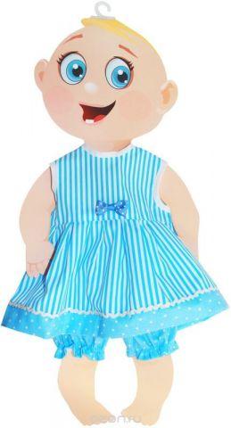 Пластмастер Одежда для кукол №1 37 см