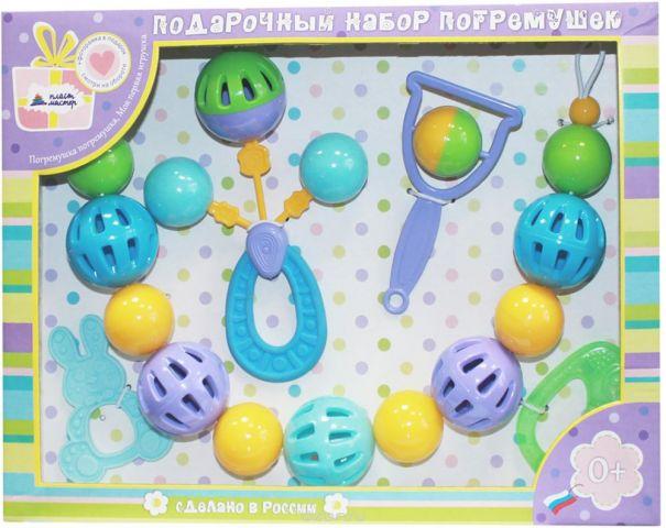 Пластмастер Набор погремушек для мальчиков