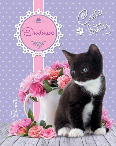 Апплика Дневник школьный для младших классов Голубоглазый котенок С3621-04