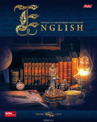 Hatber Тетрадь Знание - сила Английский язык 46 листов в клетку