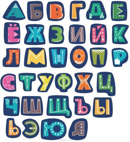 Фабрика Мастер игрушек Обучающая игра Алфавит русский Узоры