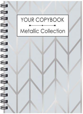 Expert Complete Тетрадь Metall Geometric 80 листов цвет серебристый формат A4