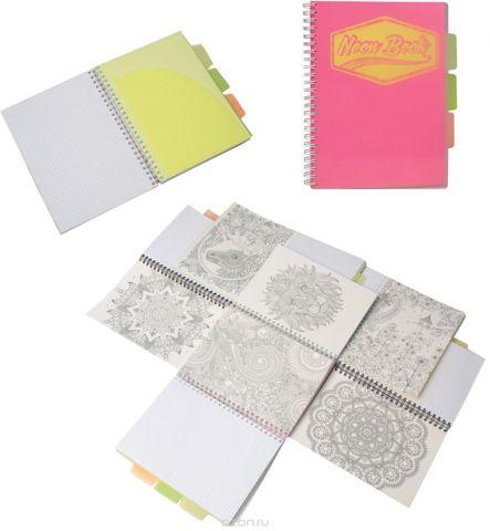 Expert Complete Тетрадь Neon Book 120 листов в клетку цвет розовый формат A5