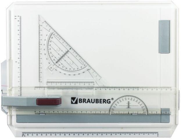 Brauberg Доска чертежная с рейсшиной и треугольником цвет белый