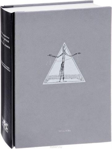 История с узелками. Сборник математических и логических задач