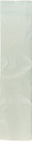Апплика Цветная бумага 1 лист цвет перламутровый