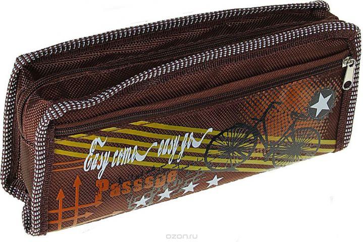 Calligrata Пенал школьный Велосипед цвет коричневый 1932464