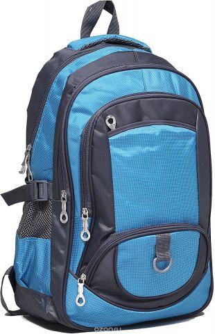 Рюкзак детский Классика цвет голубой 1661174