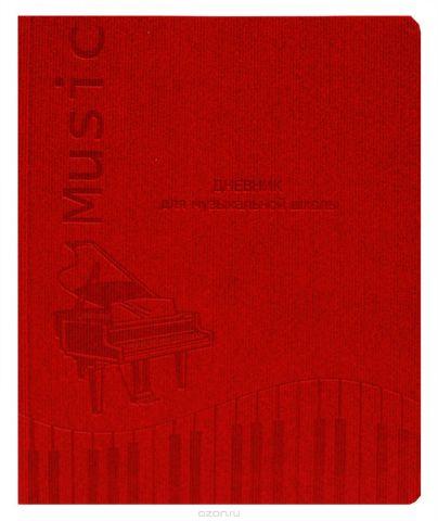 Prof Press Дневник для музыкальной школы Ноты и рояль-2 цвет красный