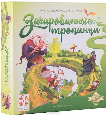 Стиль Жизни Настольная игра Зачарованные тропинки